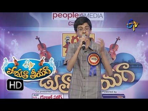 Pandagala Song - Abhijit Performance in ETV Padutha Theeyaga - 20th June 2016
