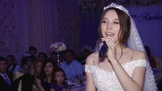Песня для жениха от невесты. Уральск.