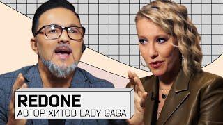 RedOne: про работу с Lady Gaga, путь к Grammy и знакомство с Моргенштерном