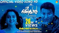 Kondoram Official Video Song HD | #Mohanlal #ManjuWarrier #Shreya Ghoshal #MJayachandran