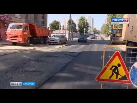 Улица Чернышевского с сегодняшнего дня открыта для движения