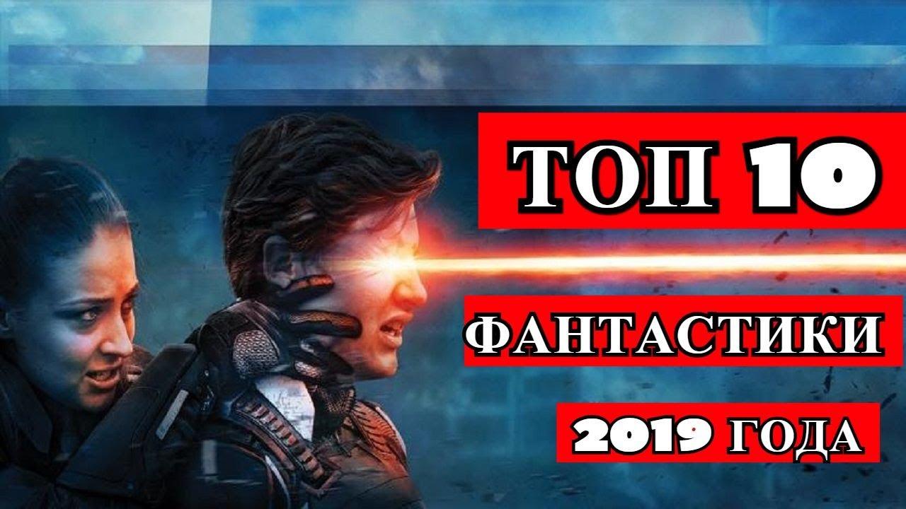 Русские боевики 2019 года. Новинки, список лучших рекомендации