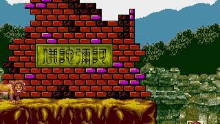 [TAS] Genesis The Lion King 2 by EZGames69 in 07:54.96