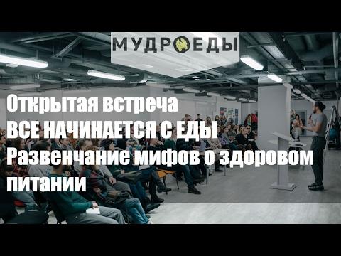 FatSecret Россия - Счетчик Калорий и Трекер Диеты для