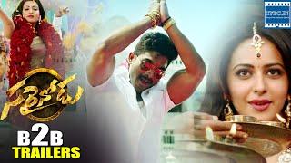 sarrainodu Back 2 Back Trailers || Allu Arjun || Rakul Preet  || Catherine Tresa