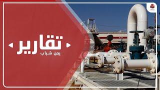 ماوراء المساعي الغيرانية لإنشاء شبكة خطوط أنابيب الغاز إلى اليمن ؟