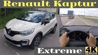 Renault Kaptur Extreme - LED, чтобы сгонять с левого ряда?