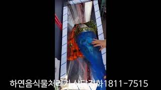 하연음식물처리기 음식물처리기 TT C슈퍼 감량기 처리영…