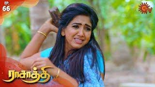 rasaathi-episode-66-7th-december-19-sun-tv-serial-tamil-serial