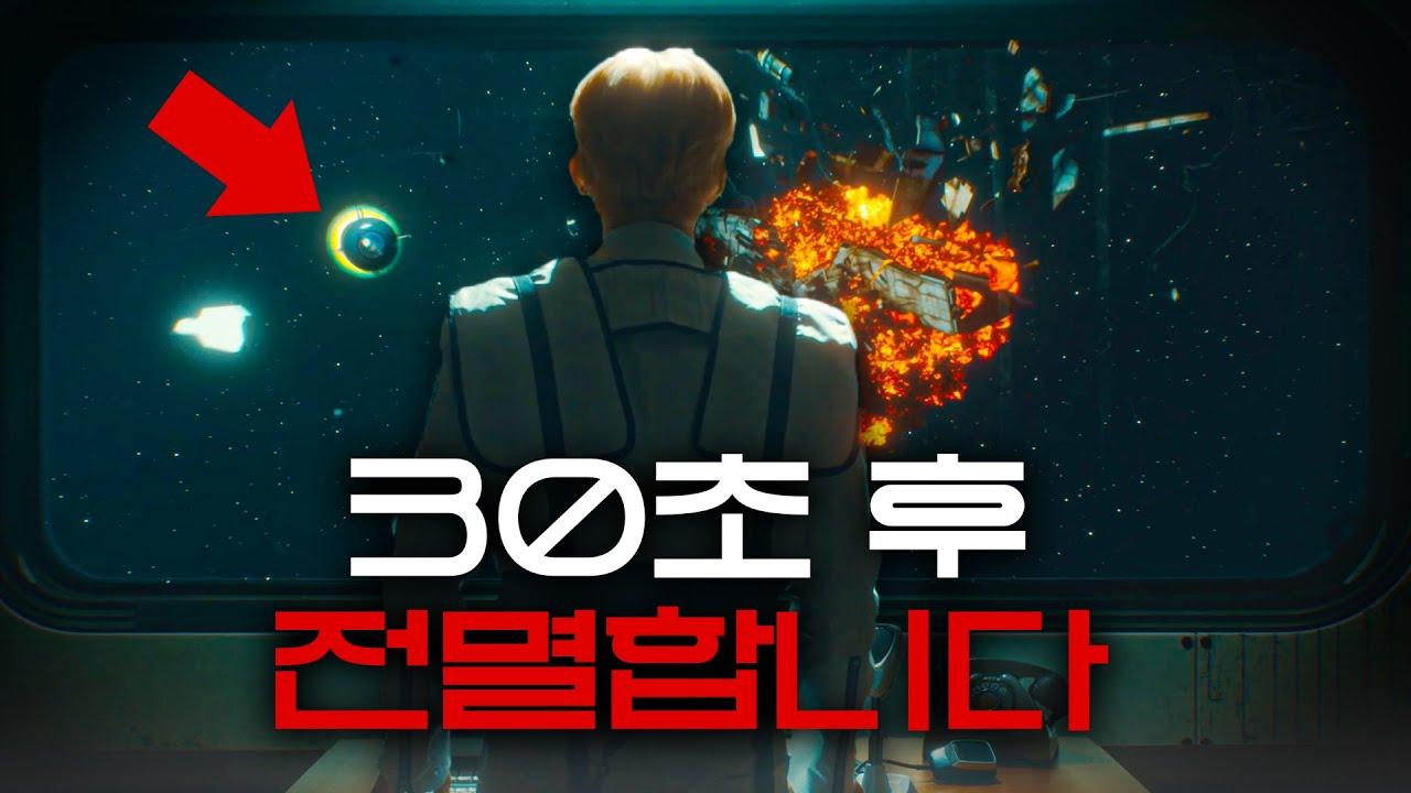 [SUB] [뮤비해석] 청량 컨셉이라면서 꿈도 희망도 없는 아이돌 뮤비......ㅣONF '여름 쏙' MV explained & theory