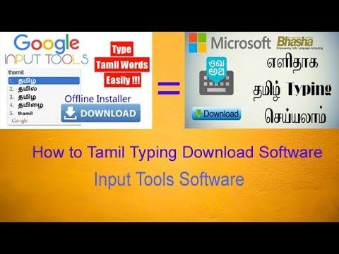 microsoft indic language input tool tamil