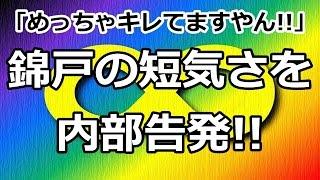 関ジャニ∞錦戸亮の短気っぷりをメンバーが大暴露!! 関ジャニ☆チャンネ...