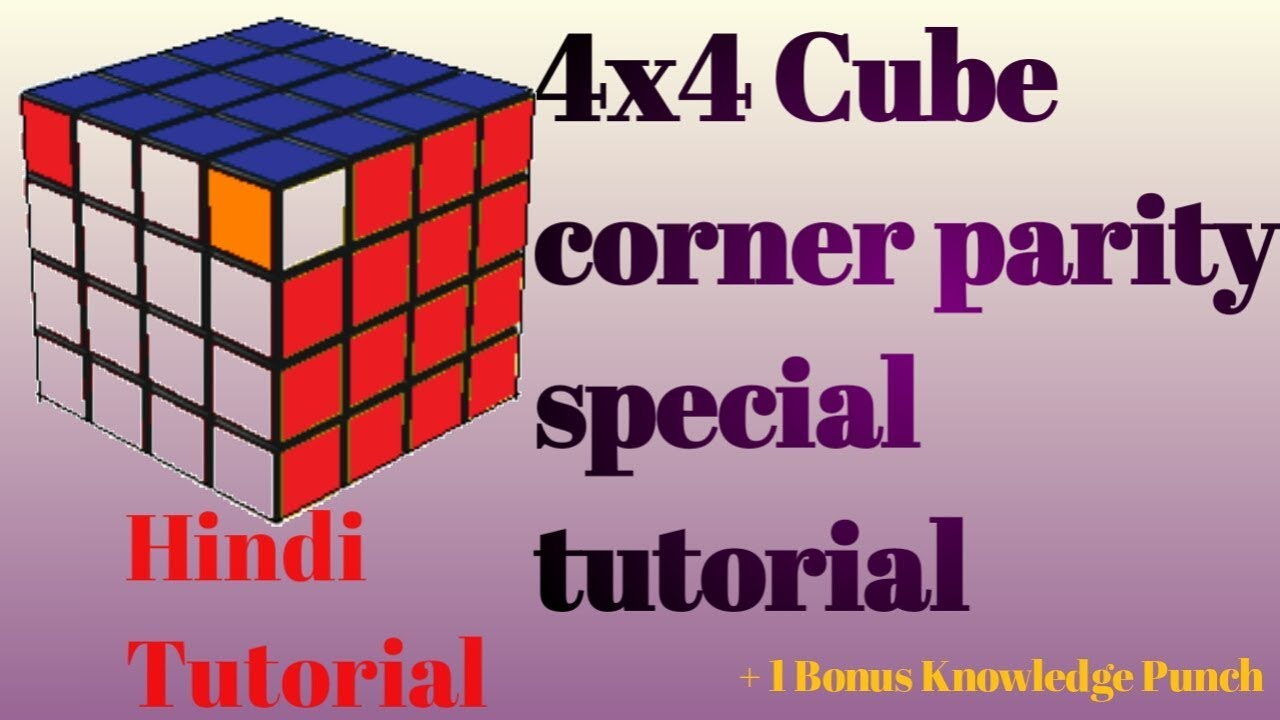 How to solve 4x4 rubik's cube corner parity in hindi special tutorial