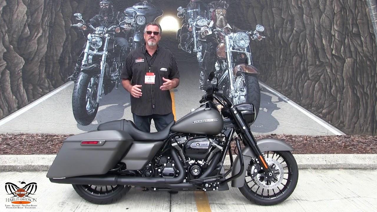 Harley-Davidson Bike Giveaway 2018 Road King Special