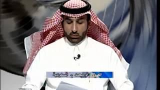 ابن سيرين الشيخ عبدالرحمن رؤيا أخو الزوج