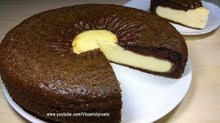 Творожно-шоколадный пирог / Королевская ватрушка