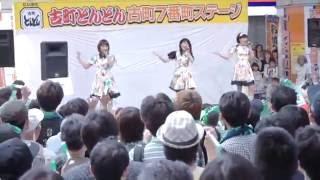 2016年5月15日に新潟・古町で行われた、古町どんどんでのライブ映像ダイ...