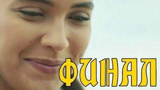 Сокровенное 17 серия на русском языке(ФИНАЛ)// Турецкий сериал анонс, дата выхода