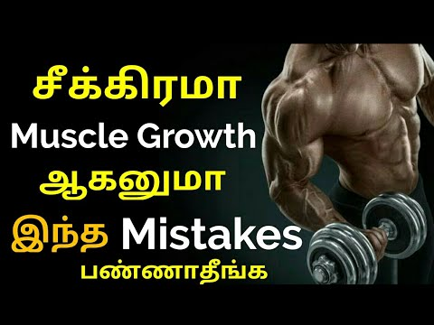 10 Common Gym Mistakes You Must Avoid For Getting Muscles Growth Quickly