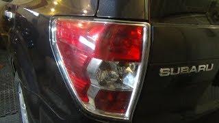 Как снять задние фонари и поменять все лампы. Subaru Forester III.