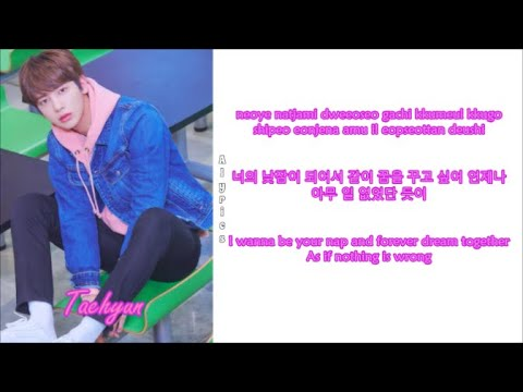Download TXT - Nap of a Star (Rom-Han-Eng Lyrics) Color & Picture Coded