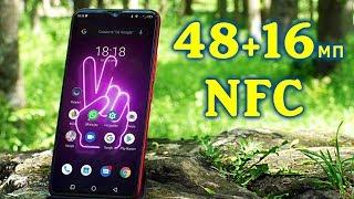 УБИЙЦА Redmi Note 7 UM D G  F1 Play с  NFC и камерой 48MP