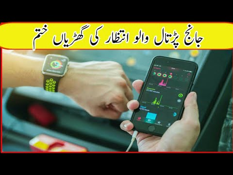 Ehsaas Emergency Cash Programme Janch Partal Wale Confirm |techno Help