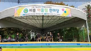 안성 비룡초축제( psj방송댄스) 고학년 방과후 공연♡