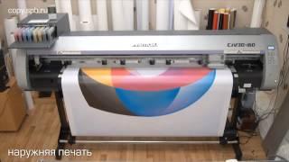 Широкоформатная печать чертежей, плакатов, баннеров(, 2014-11-05T15:25:58.000Z)