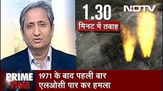 Prime Time With Ravish Kumar, Feb 26, 2019 | India Strikes Jaish Camps In Balakot