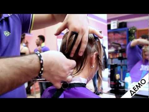 Парикмахерская в г.Видное Beauty Style