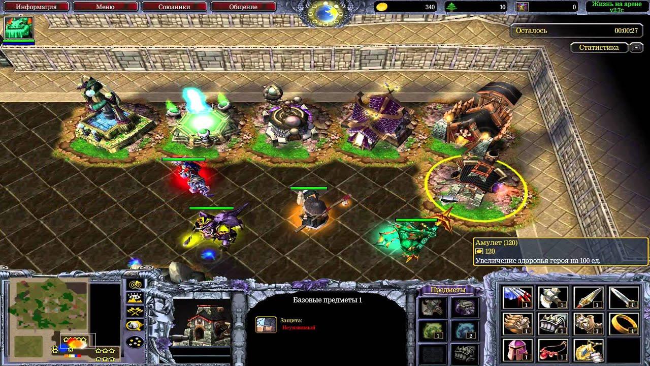 карта frozen играть throne
