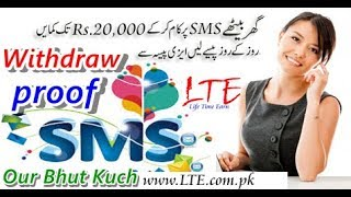 earn money online in pakistan 2017