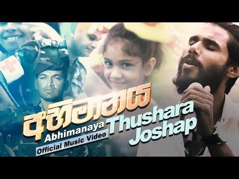 Abhimanaya (අභිමානය) - Thushara Joshap Official Music Video   Sahara Flash   Sinhala New Songs