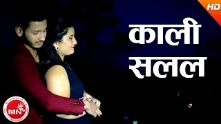 New Nepali Lok Dohori 2074 | Kali Salala - KP Kumar Jalan & Sita Pariyar | Ft.Anita & Ramesh