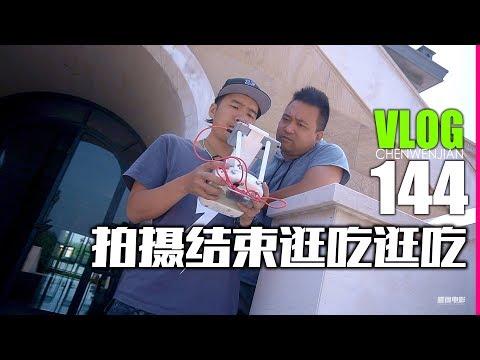 Vlog-144: 吃货在太原晋中市榆次区美食好咸羊汤量太大实在吃不下