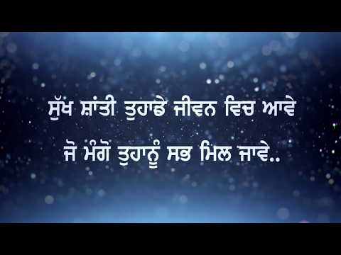 Happy new year whatsapp status punjabi video download