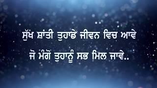 Happy New Year Punjabi Greetings Happy New Year 2019 Whatsapp Status
