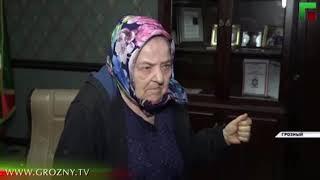 В Чечне поймана новая партия колдунов