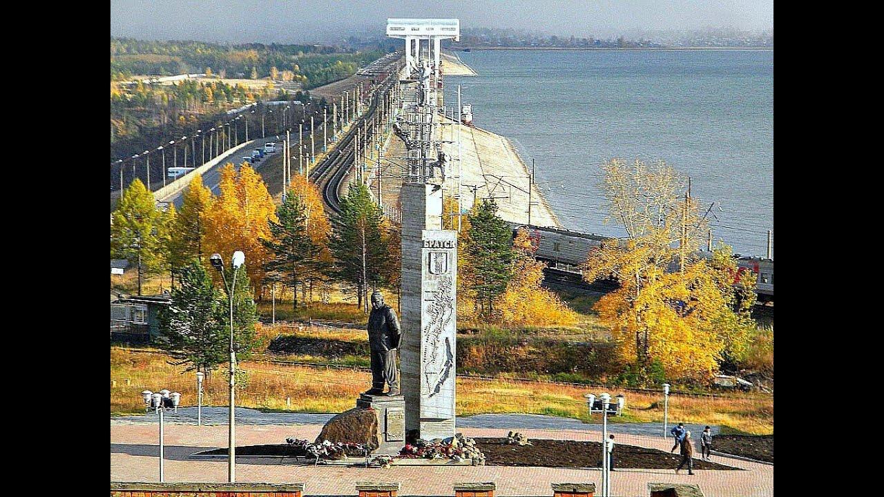Города России. Урбанизация - YouTube