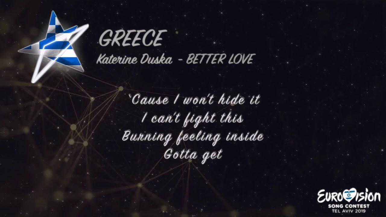 Katerine Duska - Better Love (Greece) [Karaoke Version] Eurovision 2019