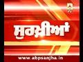 Headlines on ABP SANJHA