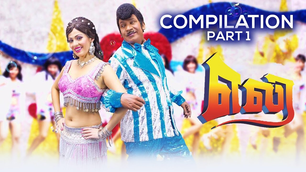 Download Eli Tamil Movie | Full Compilation | Part - 1 | Vadivelu | Sadha | Pradeep Rawat | UIE Movies