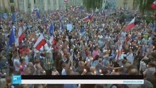 لليوم الخامس على التوالي مظاهرات في بولندا
