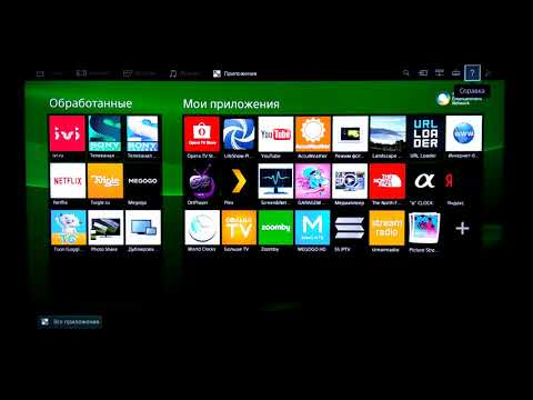 Обновление прошивки на телевизоре Sony KDL-40W605B на PKG3.004EUA (модели 2014-2015 года выпуска)