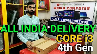 Dell CPU i3 4th gen, Cheapest Computer Mumbai, Cheapest Desktop Mumbai, Cheapest PC Mumbai, cheap pc