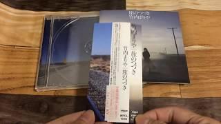 WPCL13106 竹内まりや「旅のつづき(通常盤)」紹介動画