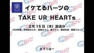 2018年2月15日(木)OAのアーカイブ版! 〜番組概要〜 アフィリア・サー...