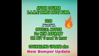 AYUSH 2018:- BAMS/ BHMS/ BNYS/ BUMS. (OFFICIAL) NOTICE. For NEW ASPIRANT.+ COUNCELLING.