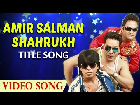 Amir Salman Shahrukh Title Song | Udit Narayan | Laxmi Narayan | Upcoming Bollywood Film